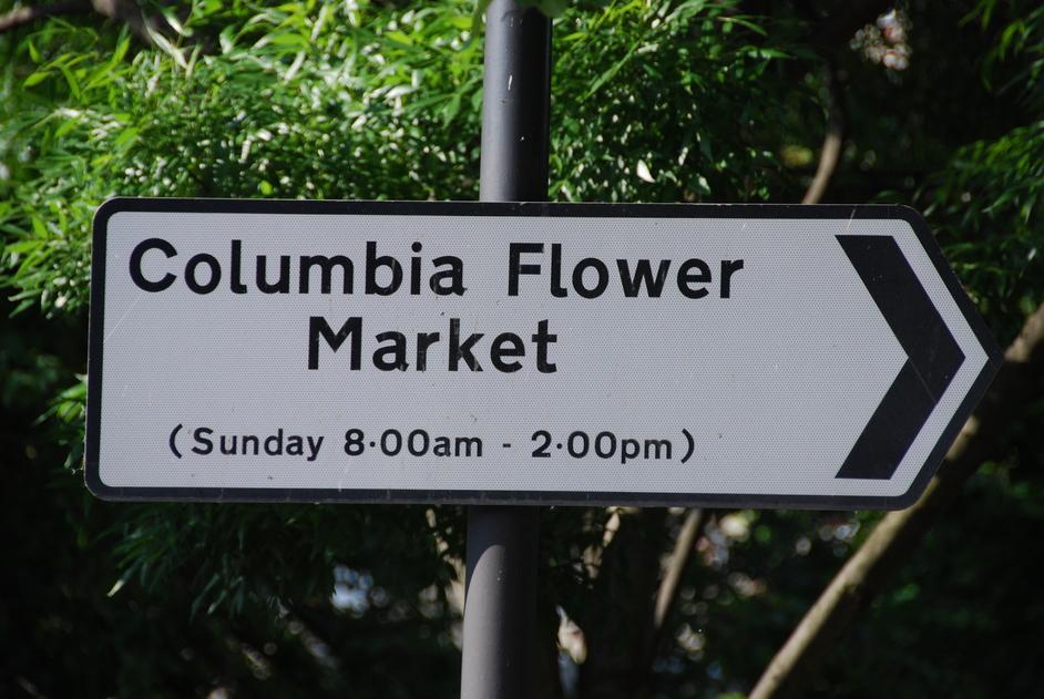 columbia panneau